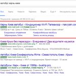 Настройка контекстной рекламы. Google Adwords. Яндекс Директ.