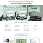 Сайт выполнен на CRM Opencart 2.3 Выполненная работа: - Создана концепция сайта - Создан логотип - Дизайн сайта - Вёрстка - Программирование - Базовое заполнение. Срок написания 14 дней