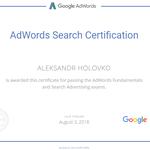 Создание рекламы Google Adwords