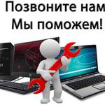 Установка/переустановка Windows 7/8/10 - лицензирование