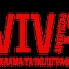 Компания VIVA