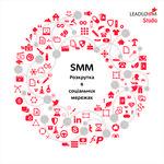 SMM - продвижение в социальных сетях   - Настройка медиа контекста;  - Контент- план;  - Партнерский маркетинг.
