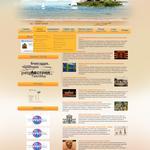 Продвижение сайтов от 5000 - Веб студия WeDeP