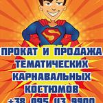 Дизайн баннера для группы вКонтакте