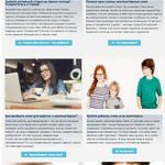 Контент-менеджер (Наполнение сайтов контентом)