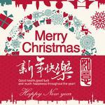 Создание логотипа с поздравлениями для китайской компании Sunkea на английском языке с включениями каллиграфии.