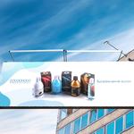 Разработка баннеров для наружной рекламы (билборды)