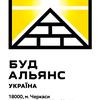 ПП Буд-Альянс Украина