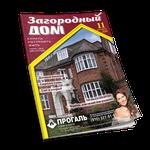 Журнал / Газета