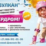 Дизайн листовок, флаеров и .др.
