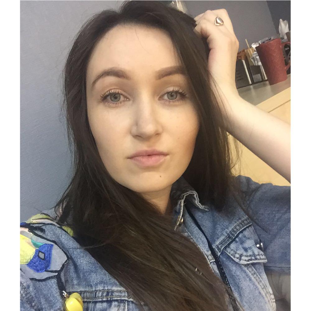 Iryna Leshchenko