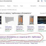 Контекстная реклама в Google, таргетированная реклама в FB