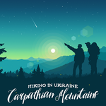 """Hiking in Ukraine Carpathian Mountains"" иллюстрация пейзажа в стиле Flat (Adobe Photoshop)"