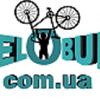 Компания Велобум