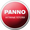 Компания Panno
