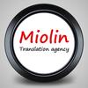 Бюро переводов Миолин