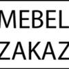 Компания Zakaz-Mebel