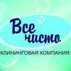 ФОП Шустрова Божена Романовна