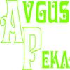 Компания Августин-Реклама