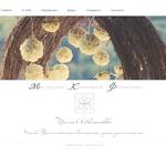 Сайт с нуля. Дизайн, Верстка, прогрмаммирование