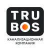 "Каналізаційна компанія ""TRUBOS"""