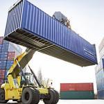 Экспорт / Импорт