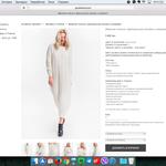 Создание стильных интернет-магазинов