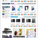 Создан сайт с 0 и сделан парсинг товаров