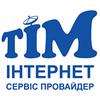 ТОВ Телерадиокомпания ТІМ