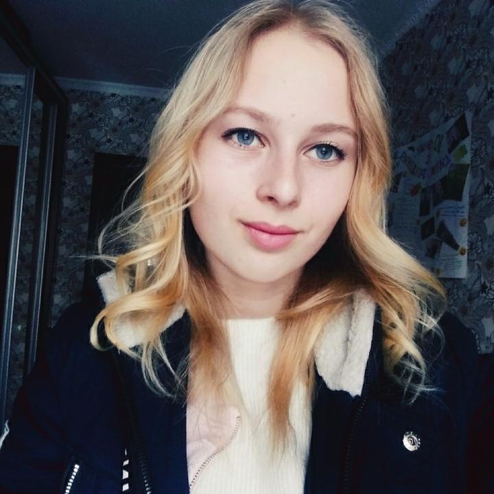 Юлия Л.