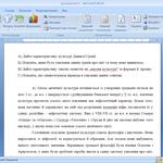 Контрольная работа из Культурологии для студента 1 курса