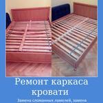 Ремонт мебели, перетяжка мебели, ремонт стульев, диванов, кроватей