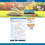 Программирование бэк-енда сайта
