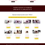 Сайт-визитка для мягкой мебели
