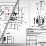 Проектировщик электроснабжения до 1 кВ и выше 1 кВ (силовая часть)