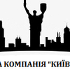 ТОВ БК Київ-Індустріал