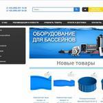 Создание интернет-магазинов