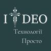 Компания IT Deo