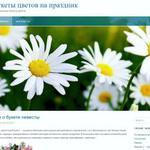 Создание и SEO продвижение сайта (SEO, SMO, Media, IT, PHP, SQL, HTML)