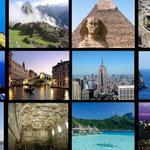 Shutterstock, Depositphotos, Fotolia, Istock - от