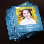 Индивидуальные выпускные фотоальбомы