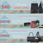 Банери для сайту Kit Bag