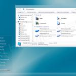 Установка Windows, программ, настройка. Можно удаленно.