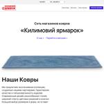 HTML верстка (parallax effect)