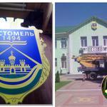 Световой лайтбокс для города Гостомель