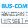Bus-Complex